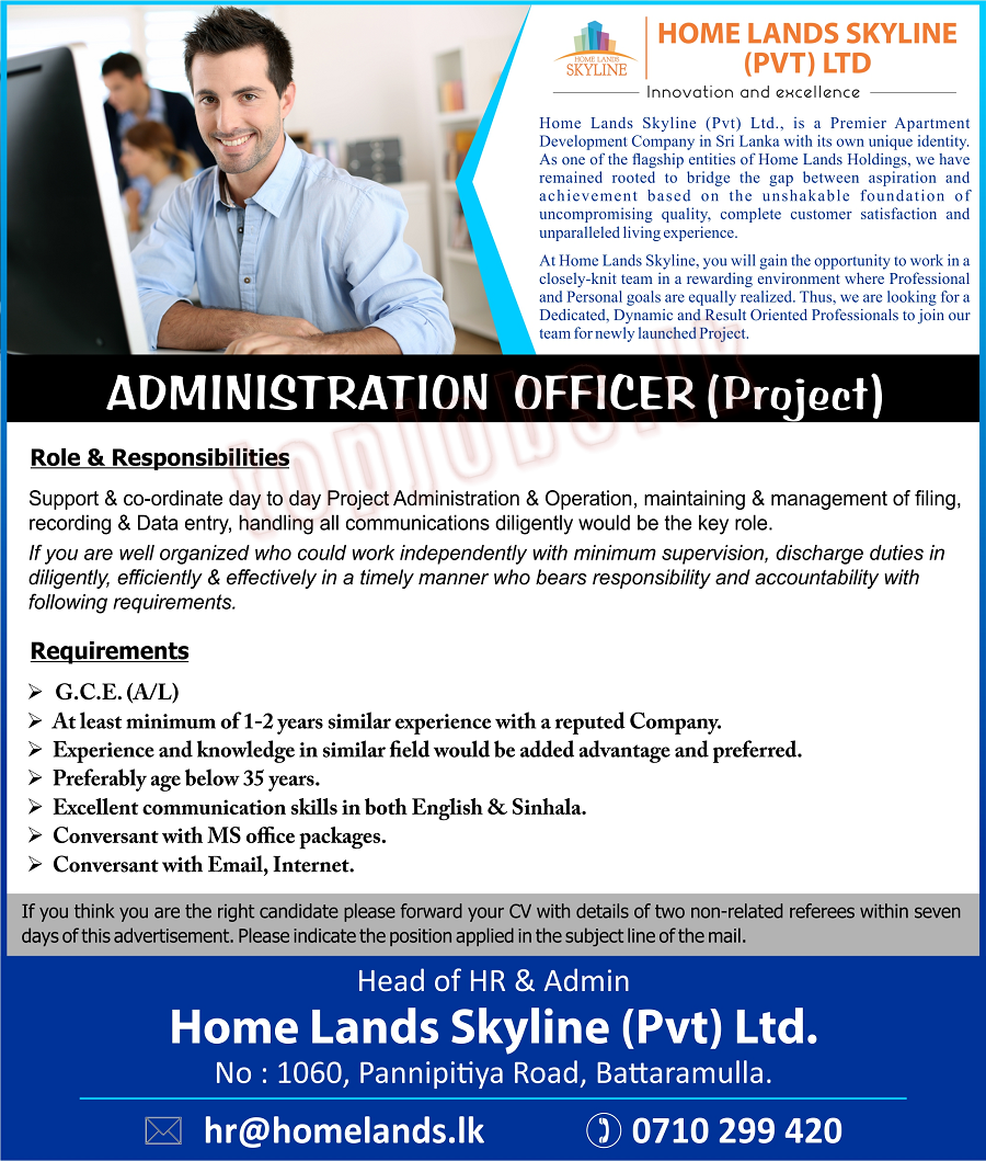 Administration Officer (Project)
